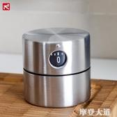 定時器 代字行計時器廚房提醒器機械定時提醒器家用計時提醒器廚房定時器QM『摩登大道』