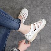 包頭涼鞋女新品夏季仙女風學生潮鏤空鬆糕厚底百搭羅馬鞋 - 風尚3C
