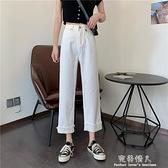 夏季新款白色牛仔褲女薄款高腰顯瘦顯高直筒寬鬆九分寬管褲潮  【全館免運】