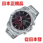 免運費 日本正規貨 CASIO 太陽能智能手機鏈接功能手錶 時尚商务男錶 EQB-1000XYD-1AJF 銀×黑×紅