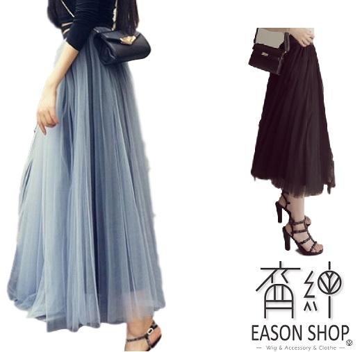 EASON SHOP(GU9844)韓版甜美紗網蕾絲拼接鬆緊腰收腰長裙女高腰顯瘦過膝裙修身長裙顯腿長半身裙灰色
