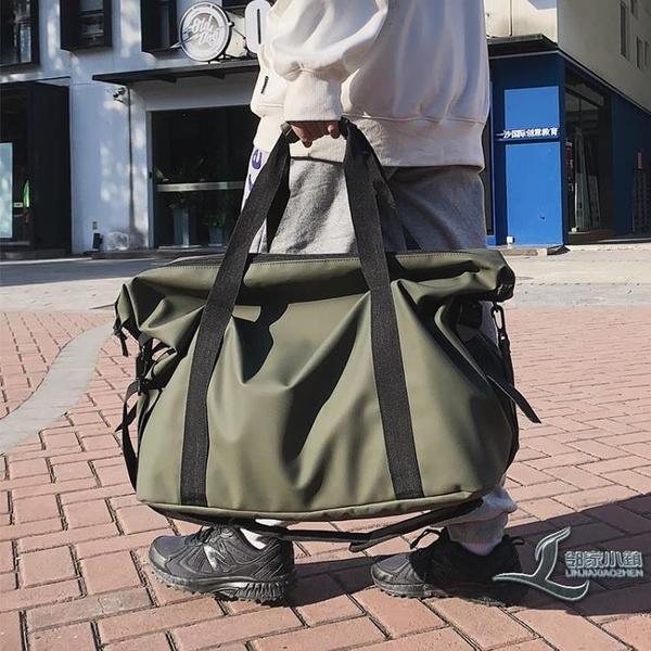 短途出差旅行包男士大容量手提包訓練游泳健身包女學生旅游行李袋【邻家小鎮】