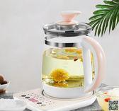蘇泊爾養生壺家用玻璃電煮茶壺全自動加厚煮茶器多功能養身燒水壺 220v MKS 歐萊爾藝術館
