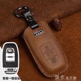 鑰匙套適用于奧迪鑰匙包A4LA5A6LA7A8LQ5Q7TT真皮瘋馬皮汽車殼套『獨家』流行館