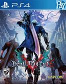 《先行預購》2019/03/08 PS4《惡魔獵人5》中文版 PLAY-小無電玩