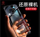 SamSung 三星 Note9 手機殼 手機保護套 Galaxy Note9 全包防摔手機套 超薄矽膠透明玻璃創意手機殼