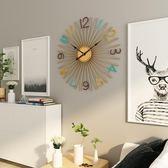 掛鐘 北歐現代簡約大氣鐵藝客廳家用鐘錶潮流藝術時尚裝飾時鐘 - 都市時尚