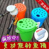 釣魚箱 超忠釣魚桶活魚桶可坐 多功能eva加厚一體成型釣魚水桶釣桶釣魚桶【快速出貨】