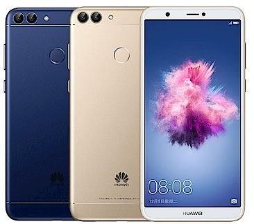 【HUAWEI】華為 Y7s 5.65吋 全螢幕 雙鏡頭智慧手機 (公司貨) ★101購物網