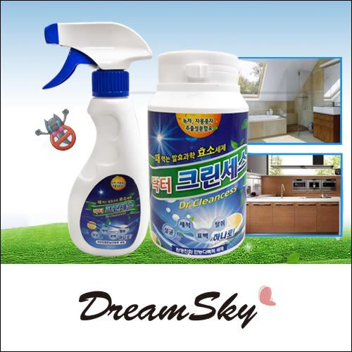 韓國 Dr. Cleancess 多用途 酵素 清潔粉 + 噴霧空瓶  居家 清潔 廚房 洗衣 汙垢 Dreamsky