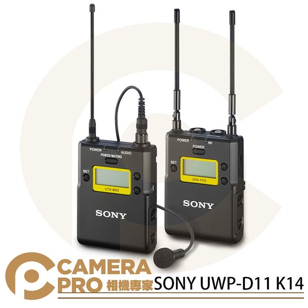 ◎相機專家◎ 現貨 SONY UWP-D11 K14 專業無線麥克風組 領夾式小蜜蜂 新頻段 不受4G干擾 公司貨