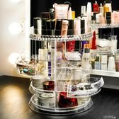 飾品收納盒 旋轉化妝品收納盒抽屜式亞克力梳妝台口紅護膚飾品桌面置物架透明 coco衣巷