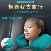 u型枕按壓自動充氣枕旅行護頸靠枕便攜成人飛機頸枕護脖子【七夕節好康搶購】