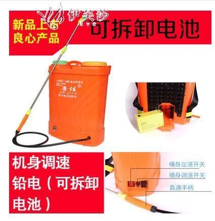 電動噴霧器 農用 鋰電池背負式果樹打藥噴農藥高壓消毒噴霧機噴壺   伊芙莎YYS