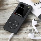 MP3 外放mp3mp4播放器隨身聽小型便攜式學生版英語迷你超薄音樂看小說 多色
