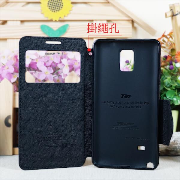 【Roar】三星 SAMSUNG Galaxy Note 4 N910/SM-N910U 視窗皮套/斜立保護殼/翻頁式皮套/側開插卡手機套