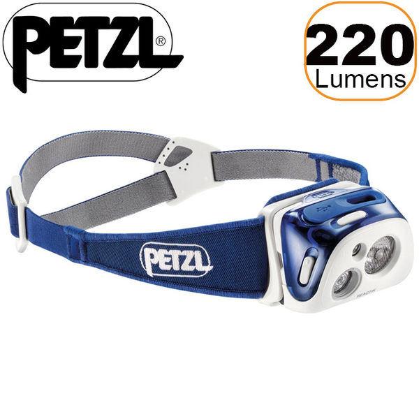 PETZL E92-HMI藍 2017新款 Tikkina 高亮度LED頭燈