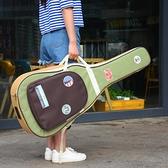 吉他包41寸防水防震38寸吉它套可愛39寸男女民謠學生琴包加厚潮流 設計師生活 NMS