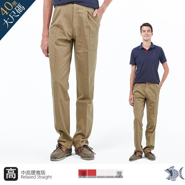 【NST Jeans】我的夏季本命色!卡其 純棉打摺休閒褲(中高腰寬版) 007(67351) 台灣製 中老年男 大尺碼