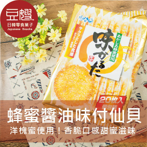 【豆嫂】日本零食 蜂蜜醬油味付仙貝
