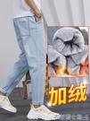 男士牛仔褲 加絨加厚牛仔褲男士冬季冬天外穿保暖寬鬆直筒潮流長褲子男秋冬款 快速出貨