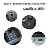 USB 迷你 藍牙接收器 HANLIN USBT35 改造 汽車音響 音樂神器 藍芽音樂接收器 車用mp3