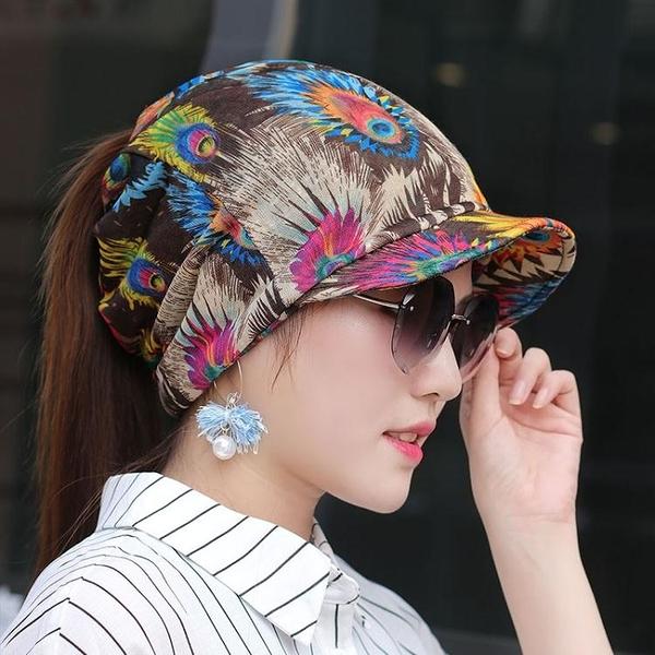 帽子女多功能春夏花朵民族風扎馬尾頭巾帽包頭光頭孕婦帽遮白發帽 印巷家居