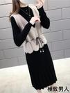 毛衣套装 御姐范秋冬針織套裝女新款氣質馬甲背心毛衣裙職業兩件套裙子 『極致男人』