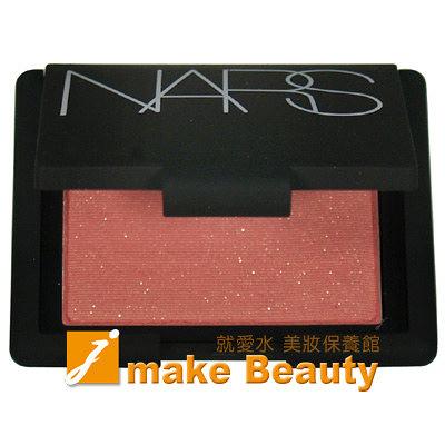 【好康】NARS 炫色腮紅(4.5g)-SUPER ORGASM 4030超級高潮《jmake Beauty 就愛水》