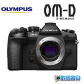 【送SanDisk 64g 】OLYMPUS E-M1 Mark II 單機身 body 【10/21前申請送手把,元佑公司貨】 EM1 EM1M2