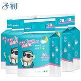 新生嬰兒隔尿墊護理墊防水透氣一次性床墊紙尿片尿布寶寶用品【衝量大促銷】