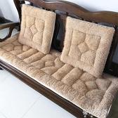 包郵 秋冬加厚紅木實木沙發坐墊 毛絨墊子椅墊 木質沙發組合 防滑【免運快出】