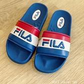 《7+1童鞋》FILA 3-S419V-123 運動拖鞋 4323 藍色
