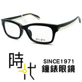 【台南 時代眼鏡 PLS.PLS.】光學眼鏡鏡框 PLS22 C1 賽璐珞 celluloid 53mm