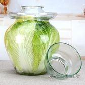 泡菜壇子8透明15玻璃20四川家用小廚房5號斤酸菜升咸菜罐大腌菜CY 後街五號