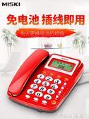 美思奇8018電話機座機老式固定電話家用時尚創意座式電信有線坐機 薔薇時尚