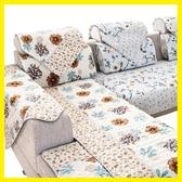 藝皇沙發墊四季布藝防滑沙發套全包蓋簡約現代組合沙發巾罩坐墊子