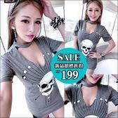 克妹Ke-Mei【AT42555】歐美暗黑龐克骷髏星星刺青吊頸摟空T恤洋裝