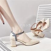 包頭涼鞋女仙女風夏季新款粗跟單鞋女中空一字扣帶尖頭高跟鞋 快速出貨