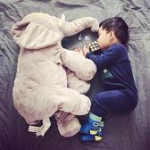 午睡毯 卡通可愛大象抱枕被子兩用汽車多功能靠枕靠墊午睡毯子折疊空調被【韓國時尚週】