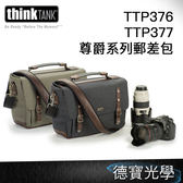 下殺8折 ThinkTank Signature 13 尊爵系列郵差包 斜背包系列 TTP710376 / TTP710377 正成公司貨 首選攝影包