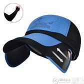 釣魚帽 釣魚帽子男垂釣遮陽帽可收縮大帽檐戶外騎行防曬帽防紫外線太陽帽 居優佳品