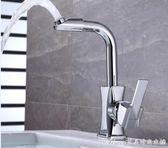 面盆水龍頭冷熱浴室衛生間洗臉洗手洗漱臺盆SUS304不銹鋼單冷龍頭艾美時尚衣櫥