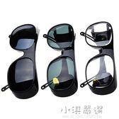 自動變光電焊眼鏡焊工專用氬弧焊氣保焊焊接激光防護鏡防輻射『小淇嚴選』