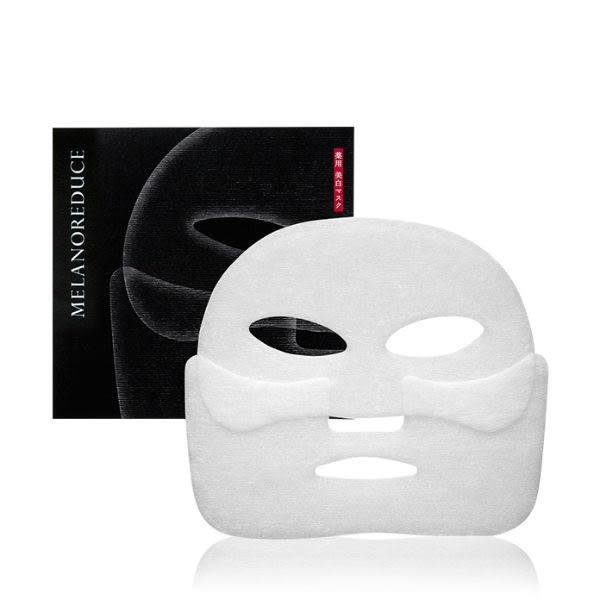 SHISEIDO東京櫃 驅黑淨白面膜3Dx3片組