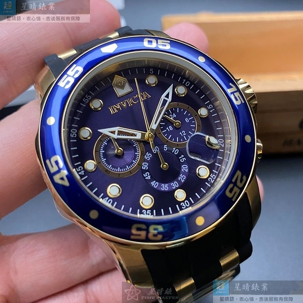 INVICTA英威塔男錶48mm寶藍色錶面深黑色錶帶