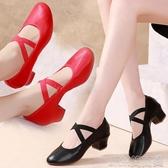 新款舞蹈鞋軟底高跟牛筋廣場舞鞋四季廣場舞女鞋現代舞跳舞鞋 花間公主