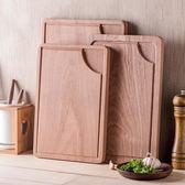 YAHOO618◮日式木質實木砧板菜板面包板披薩板水果板 韓趣優品☌