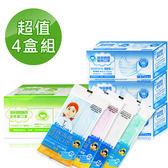 環保媽媽 醫用口罩-成人專用(50片/盒)【顏色隨機】-3入+醫用活性碳口罩(未滅菌)(50片/盒)-1入 共4盒