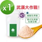 i3KOOS-含嗜酸乳桿菌之綜合益生菌1袋(12包/袋)